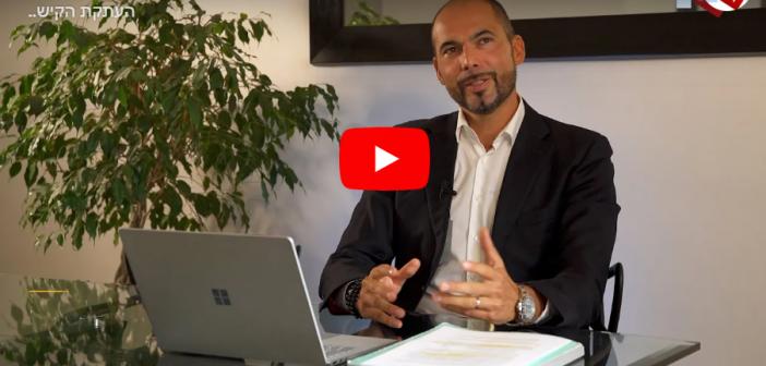 AUITA ASSOCIÉS – Bien choisir vos intermédiaires financiers